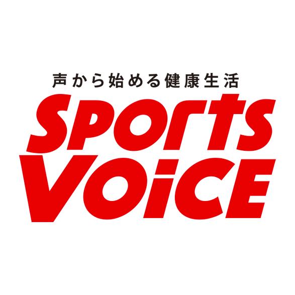 スポーツボイスのWebサイトがリニューアルしました!