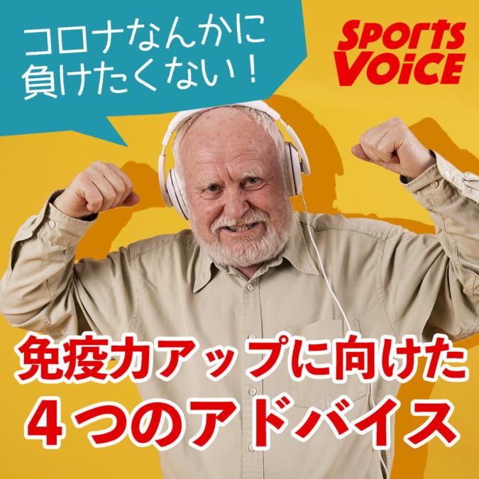 【無料】いよいよオンラインレッスン開始!